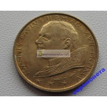 Ватикан 200 лир 1995 год Иоанн Павел 2