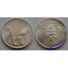 Ватикан 1000 лир 1983 серебро АЦ UNC Иоанн Павел