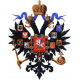 1855-1881 (Александр II )