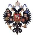 1881-1894 (Александр III )