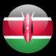 Продажа монет Африки. Кения.