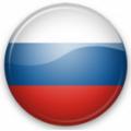 Россия после 1991 года