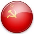 Россия и СССР 1917-1991 года