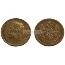 Российская империя 5 рублей 1901 год ФЗ. Император Николай II. Золото.