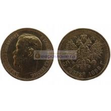 Российская империя 5 рублей 1898 год АГ. Император Николай II. Золото.