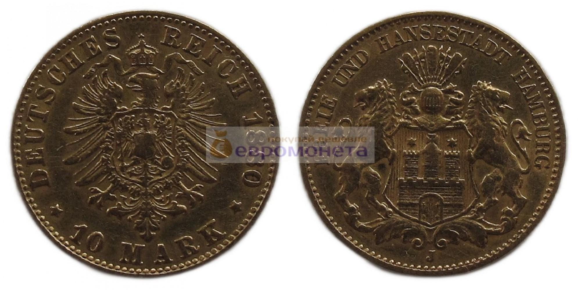 """Германская империя Гамбург 10 марок 1880 год """"J"""". Золото"""