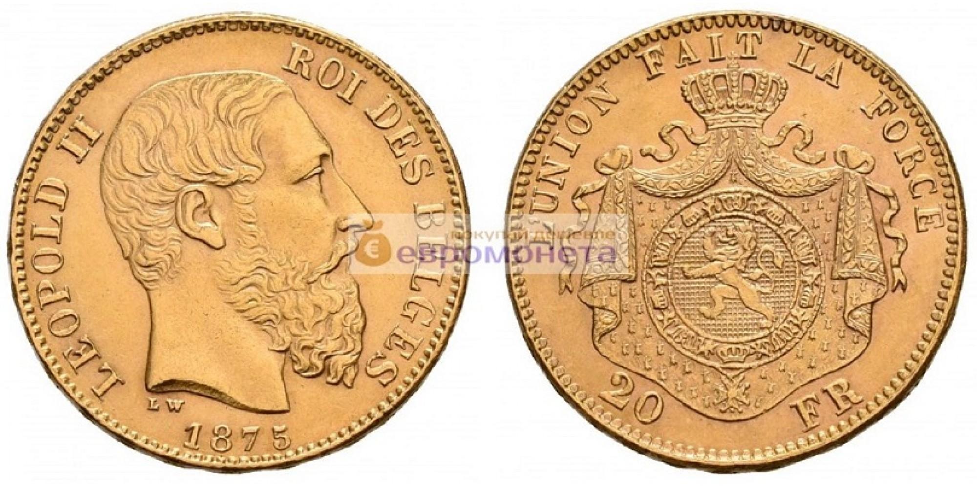 Бельгия 20 франков 1875 год. Король Леопольд II. Золото. UNC / АЦ