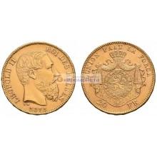 Бельгия 20 франков 1875 год. Король Леопольд II. Золото. UNC