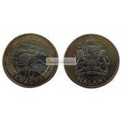 Малави 10 квач (kwacha) 2006 год биметалл. АЦ из банковского ролла