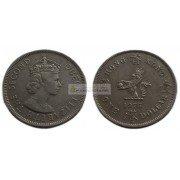 Гонконг 1 доллар 1975 год. Елизавета II