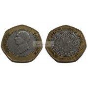 Иордания 1/2 (пол) динара 1997 год. биметалл