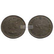 Гонконг 1 доллар 1971 год. Елизавета II