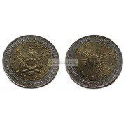 Аргентина 1 песо 2013 год 200 лет первой национальной монете. биметалл