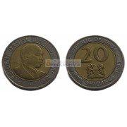 Кения 20 шиллингов 1998 год