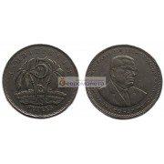 Маврикий 5 рупий, 1991 год