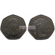 Маврикий 10 рупий, 2016 год
