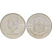"""Германия Веймарская республика 3 рейхсмарки, 1932 год """"G""""100 лет со дня смерти Гёте. Серебро"""