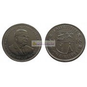 Маврикий 1 рупия 2016 год