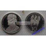 ФРГ 10 марок 1997 год J 500-ая годовщина со дня рождения Филиппа Меланхтона серебро запайка пруф