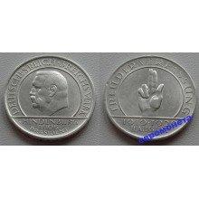 Германия Веймар 3 марки 1929 год A серебро
