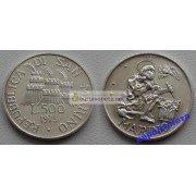 Сан-Марино 500 лир 1975 год Скульптор серебро