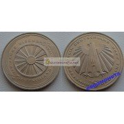 ФРГ 5 марок 1985 год G серебро 150 лет со дня основания первой железной дороги в Германии