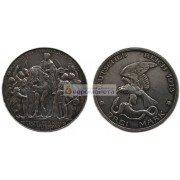 """Германская империя Пруссия 3 марки 1913 год """"A"""" 100 лет объявлению войны против Франции. Серебро"""