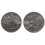 """Германская империя Пруссия 2 марки 1913 год """"A"""" 100 лет объявлению войны против Франции. Серебро"""