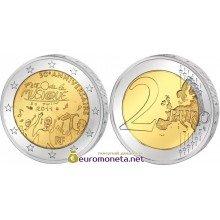 Франция 2 евро 2011 год 30 лет Дню музыки во Франции, биметалл АЦ из банковского ролла