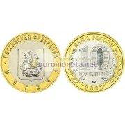 РФ 10 рублей 2005 год ММД Серия: Российская Федерация Город Москва биметалл
