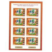 Блок марок Чемпионат мира по футболу FIFA 2018 в России: группа H