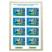 Блок марок Чемпионат мира по футболу FIFA 2018 в России: группа С