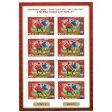 Блок марок Чемпионат мира по футболу FIFA 2018 в России: группа В