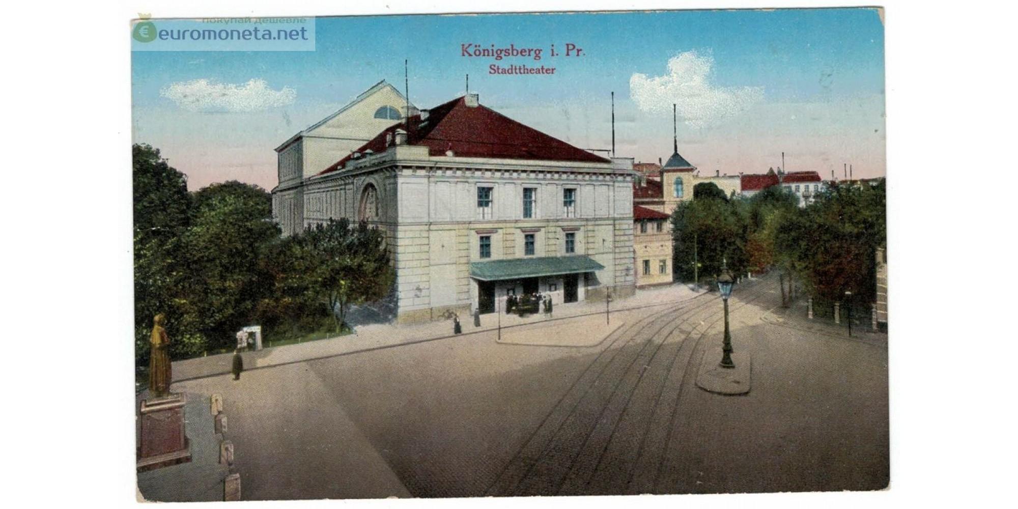 Открытка Пруссия Кёнигсберг Kenigsberg здание театр