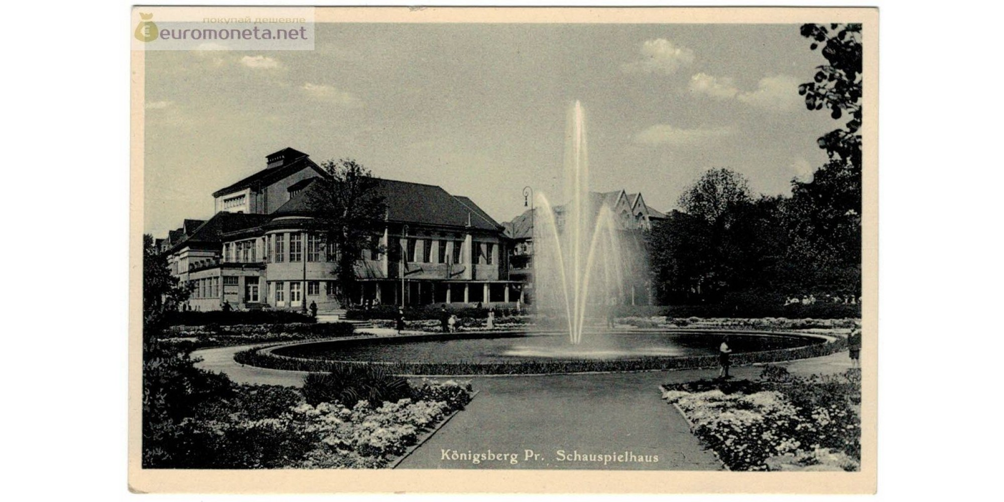 Открытка Пруссия Кёнигсберг Kenigsberg здание театра