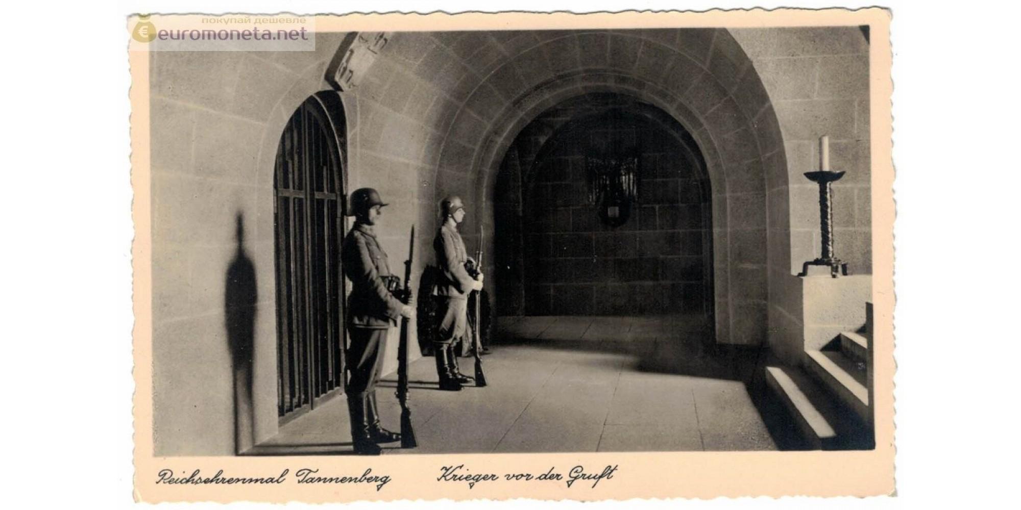 Открытка Пруссия Танненберг Мемориал Гинденбург