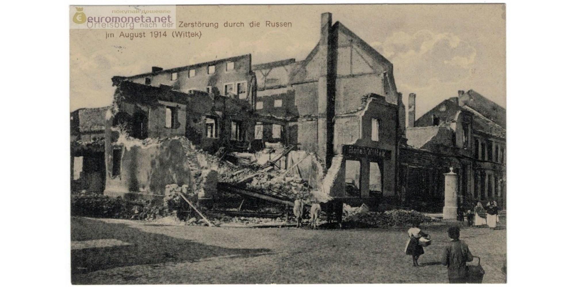 Открытка Пруссия Орттельсбург Ortelsburg Польша Щитно