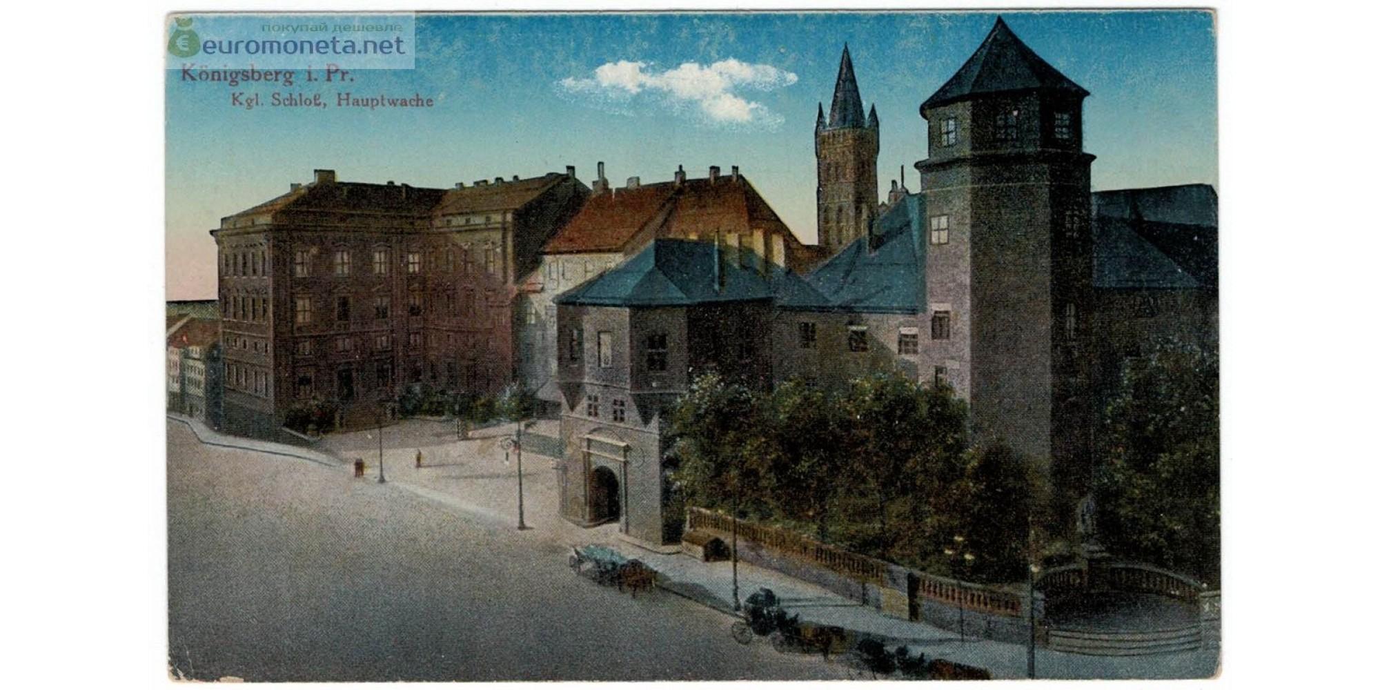 Открытка Пруссия Кёнигсберг Kenigsberg Королевский замок