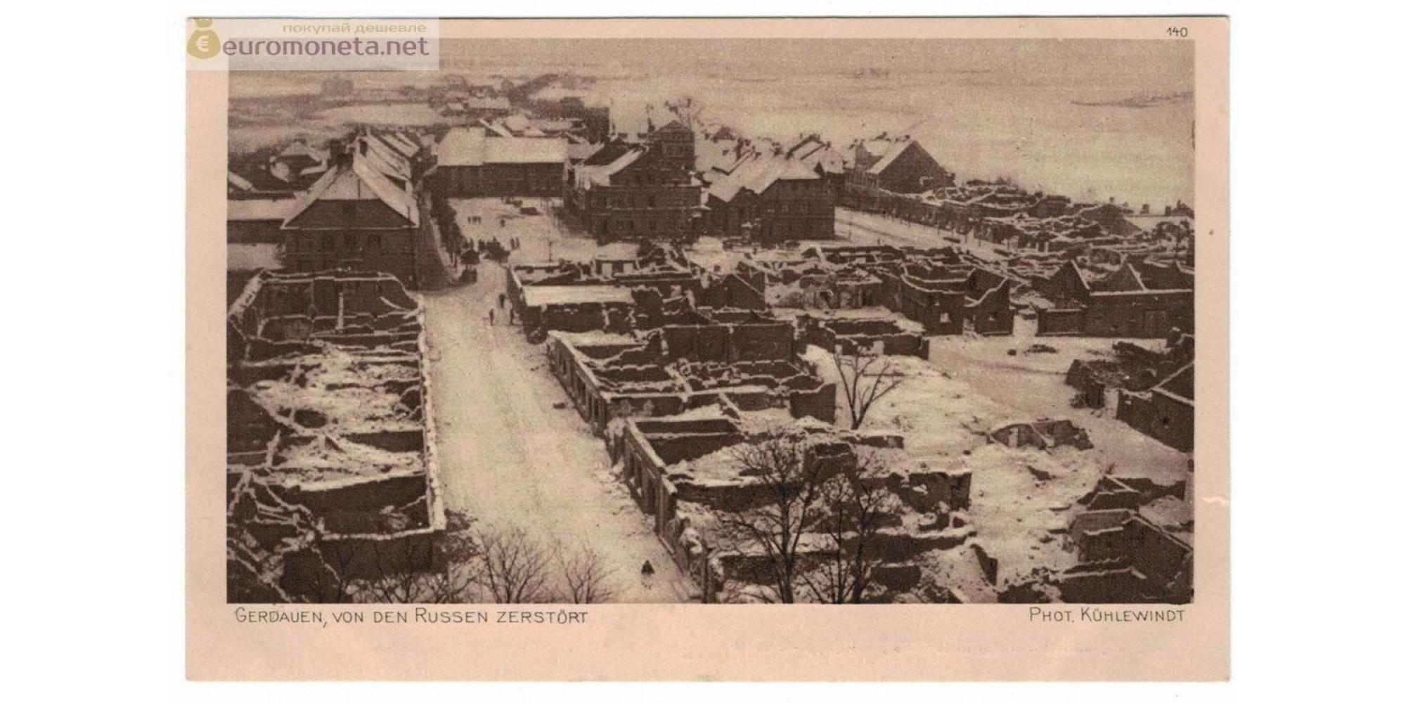 Открытка Пруссия Кёнигсберг Gerdauen Гердауэн Железнодорожный руины