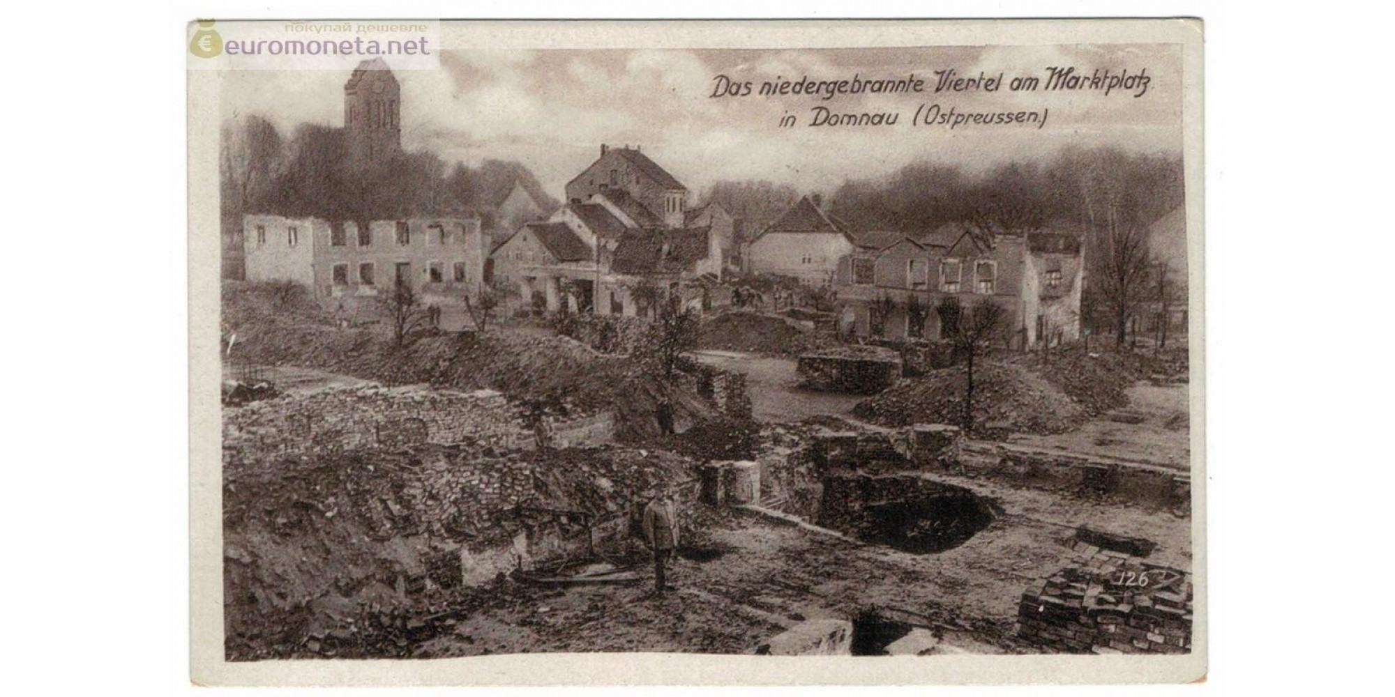 Открытка Пруссия Domnau Домново руины