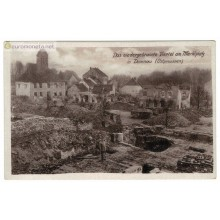 Пруссия Domnau Домново руины