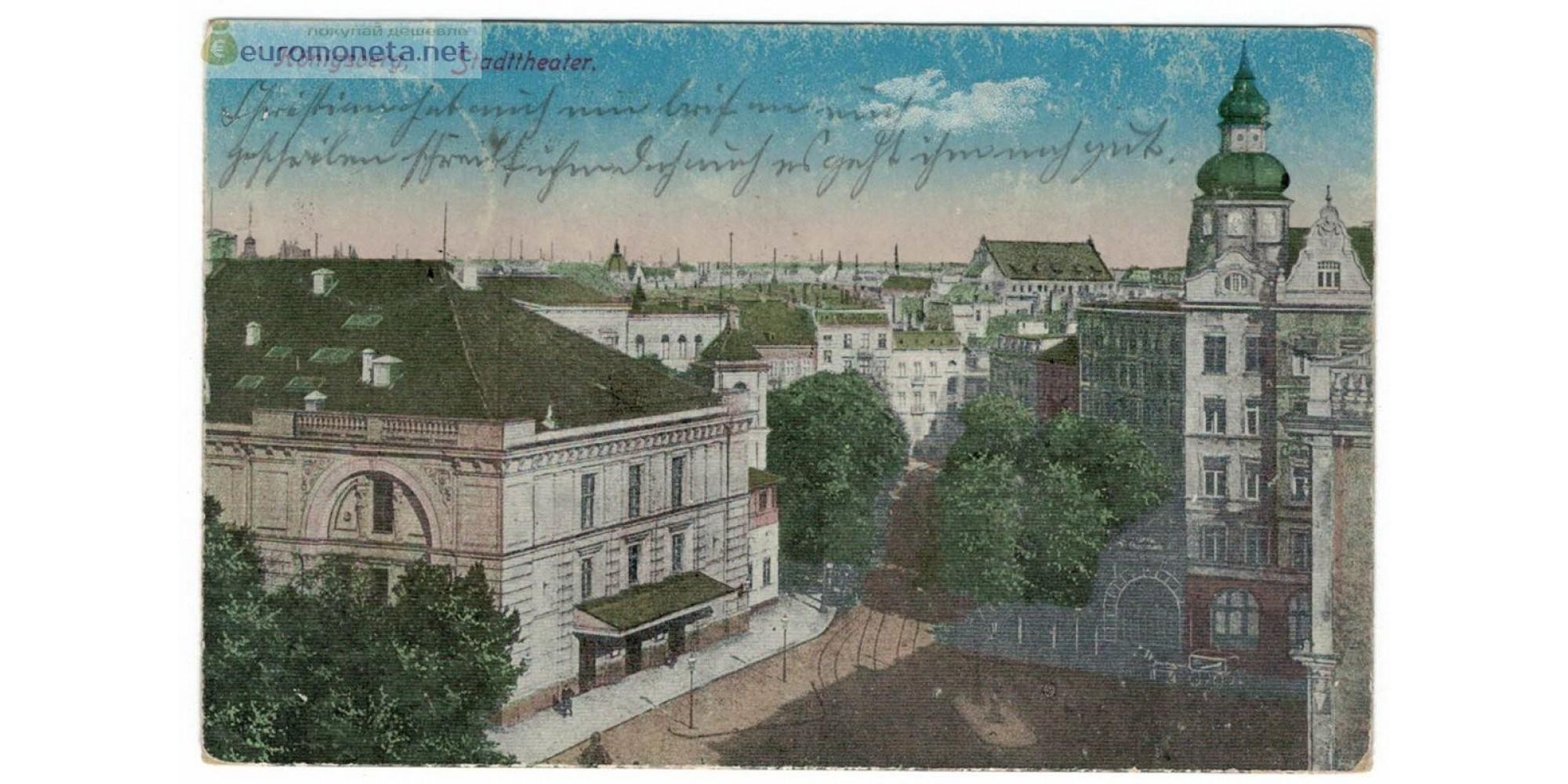 Открытка Пруссия Кёнигсберг Kenigsberg городской театр