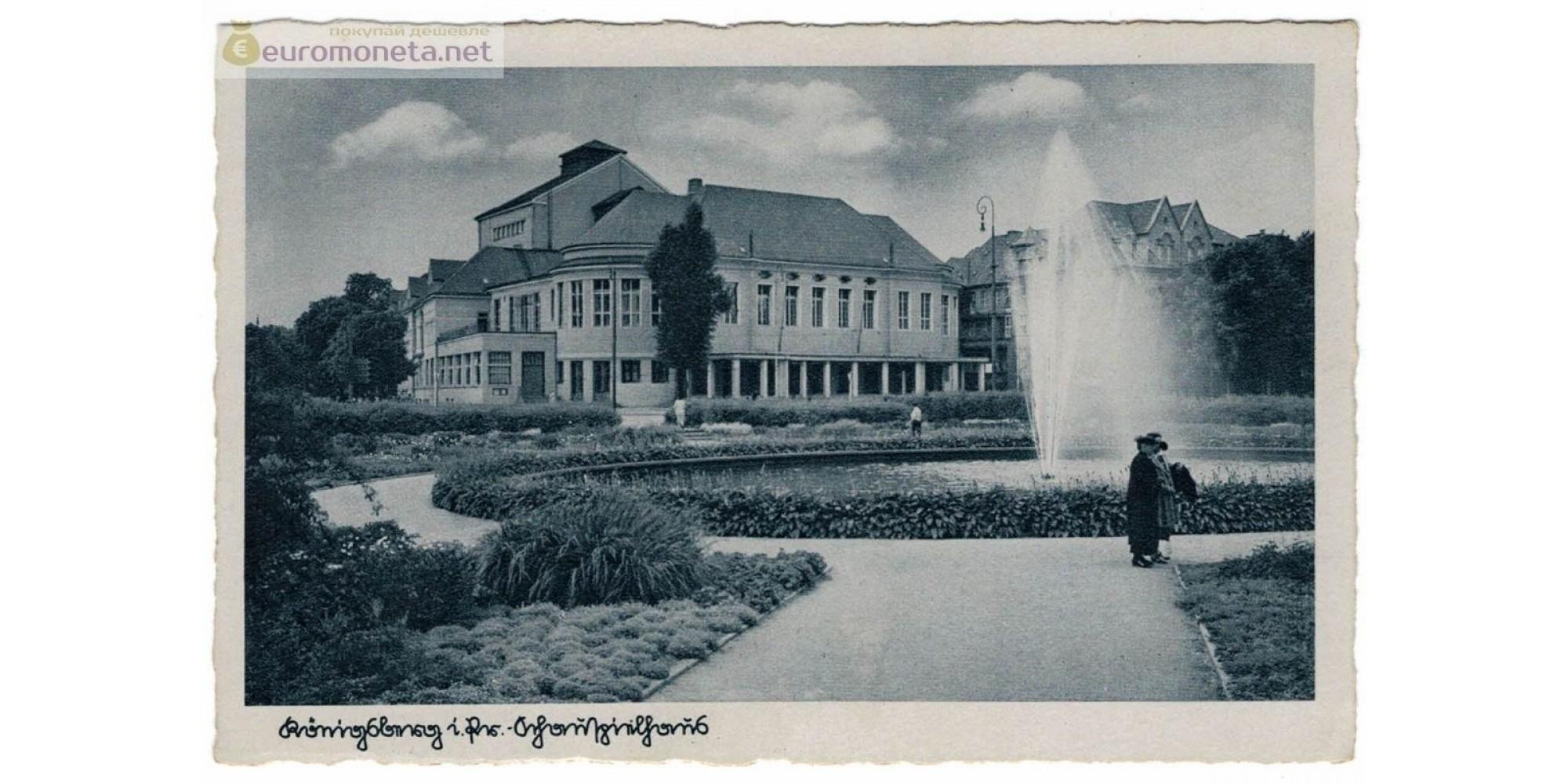 Открытка Пруссия Кёнигсберг Kenigsberg Калининград театр фонтан
