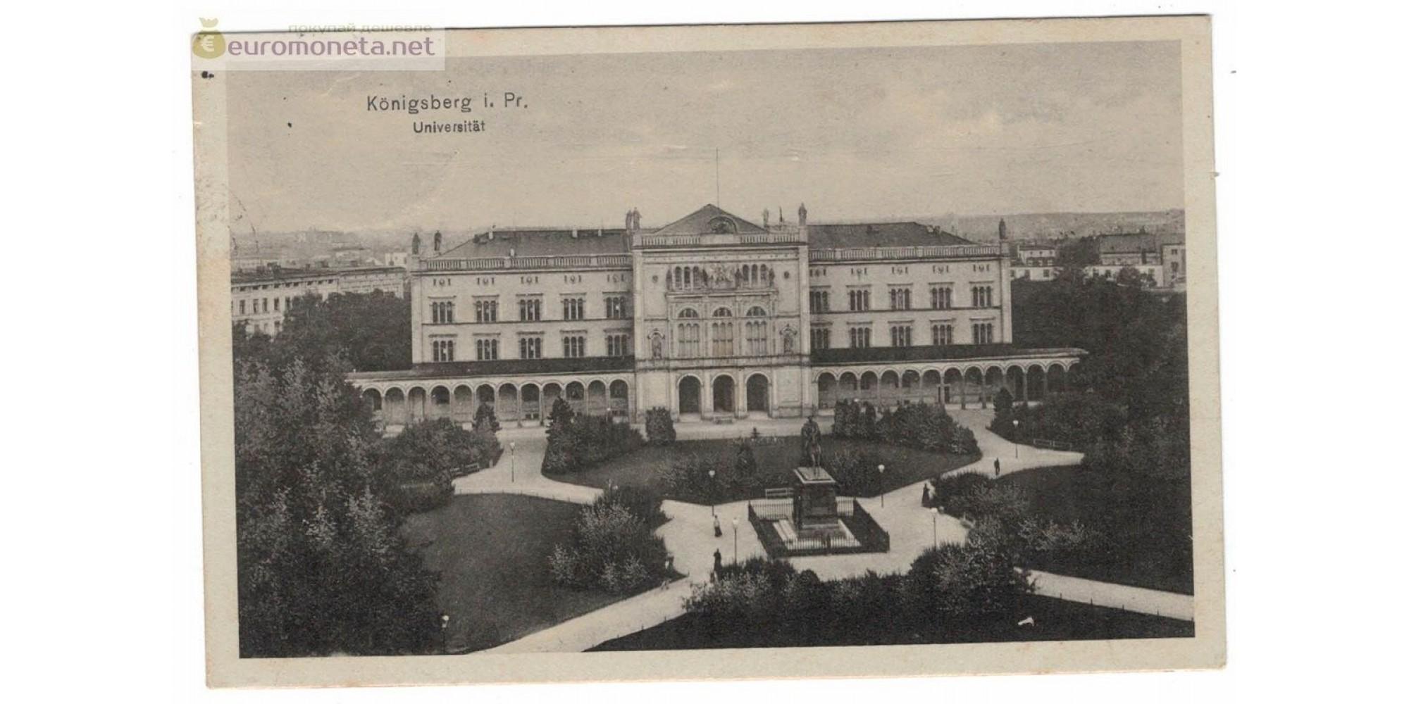 Открытка Пруссия Кёнигсберг Kenigsberg Университет площадь