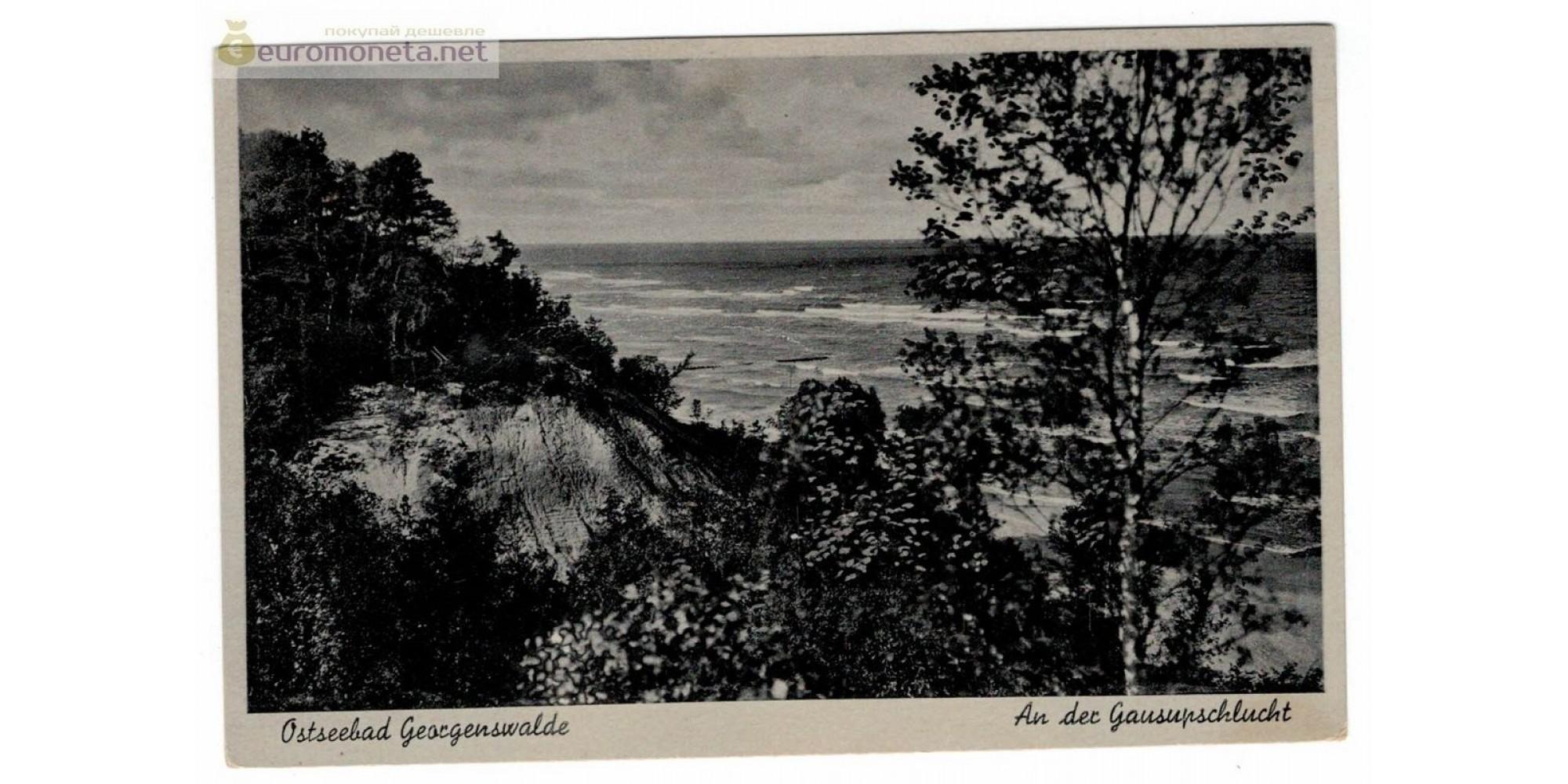 Открытка Пруссия Georgenswalde, Георгенсвальде Отрадное Балтийское море