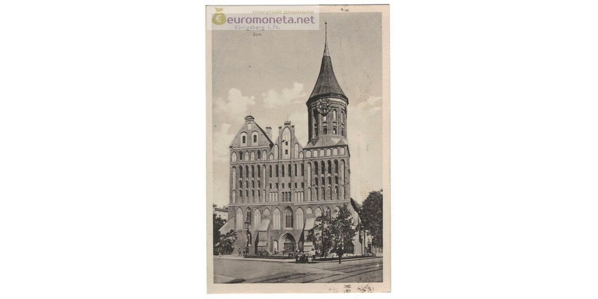 Открытка Пруссия Кёнигсберг Kenigsberg Калининград Кафедральный собор