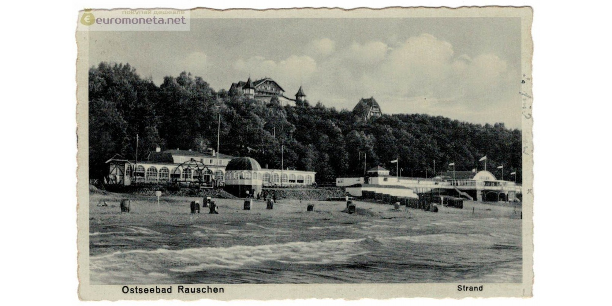 Открытка Пруссия Раушен Rauschen Светлогорск Балтийское море
