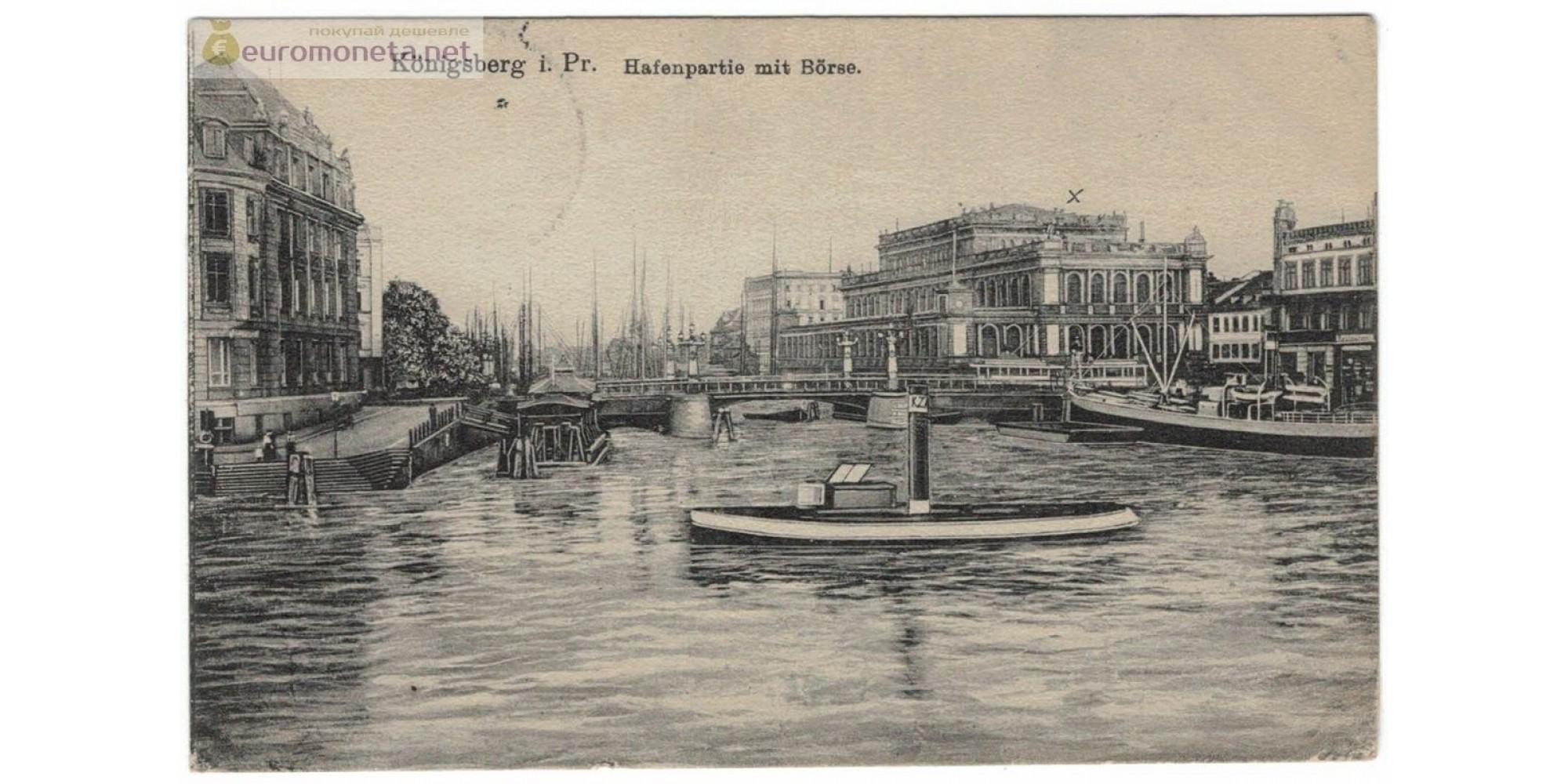 Открытка Пруссия Кёнигсберг Kenigsberg биржа мост река Прегель гавань