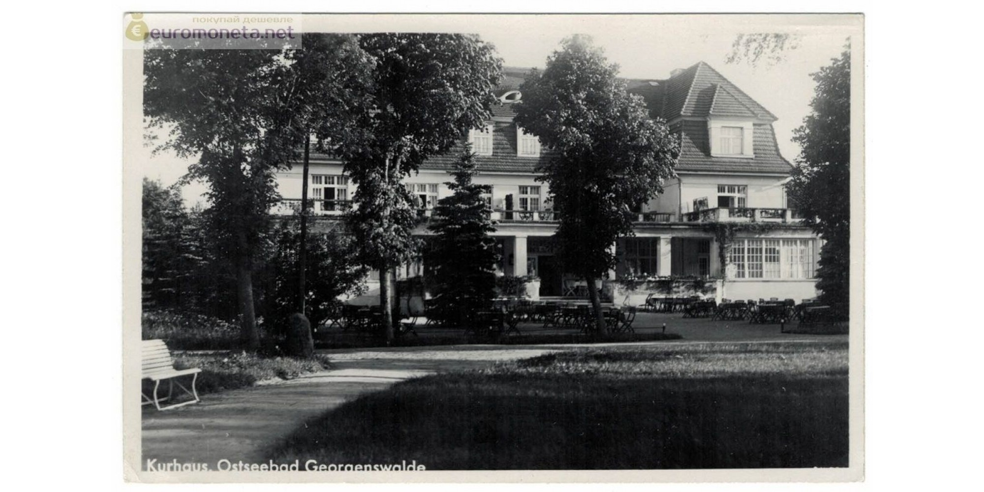 Открытка Пруссия Georgenswalde Георгенсвальде Курхаус Отрадное (Калининградская область) особняк