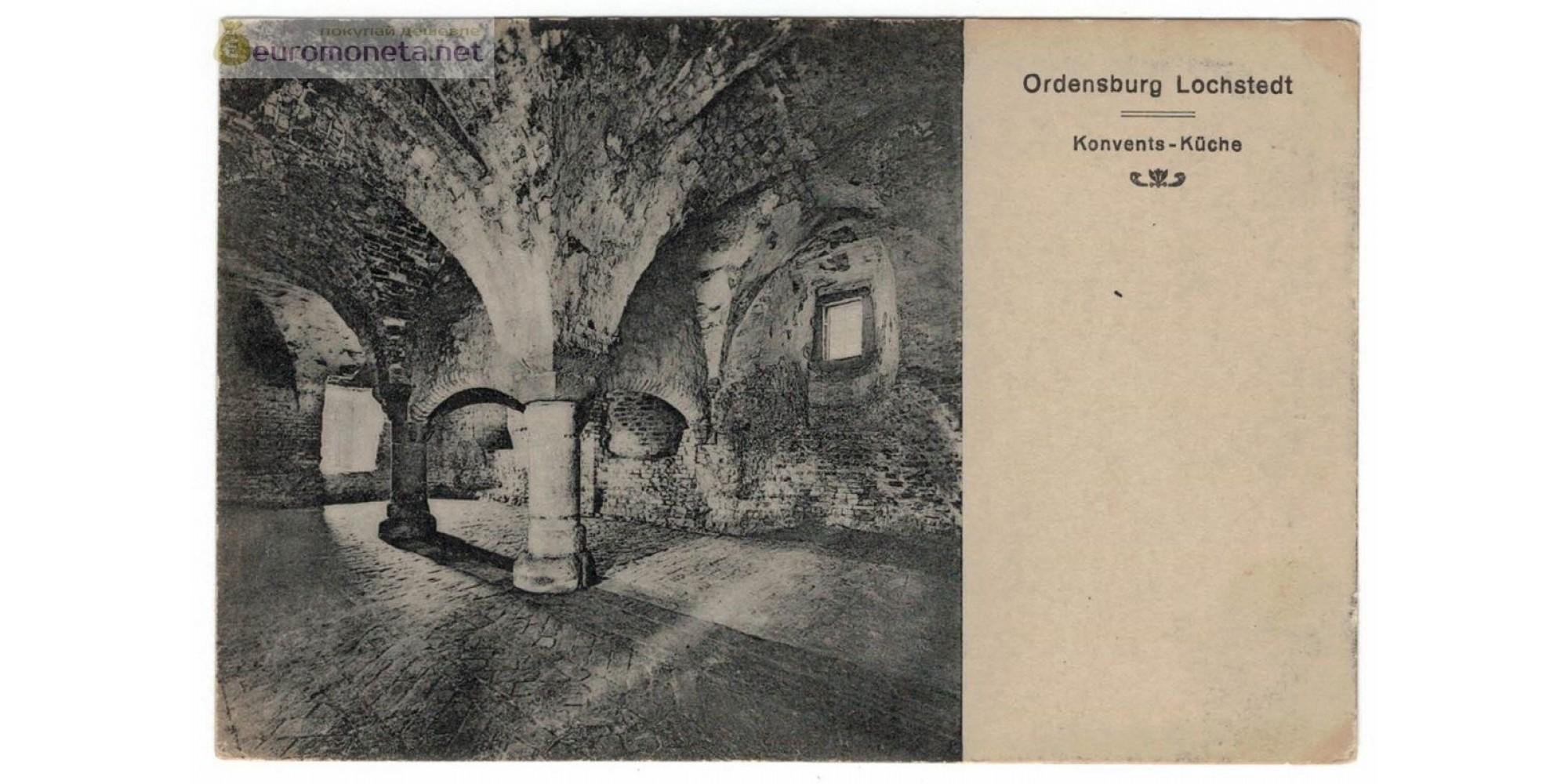 Открытка Пруссия Кёнигсберг Kenigsberg Калининград Королевский замок кухня